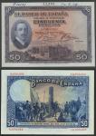 El Banco de Espana, printers archival specimen 50 Pesetas, 17 May 1927, serial number run 0,000,001