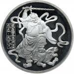 1989年武财神纪念银章3.3两 完未流通