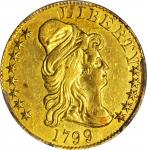 1799 Capped Bust Right Half Eagle. BD-2. Rarity-5+. Small Stars Reverse. AU Details--Plugged (PCGS).
