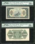 People s Bank of China, 1st series renminbi, 1949, 5000 Yuan uniface obverse and reverse specimen,
