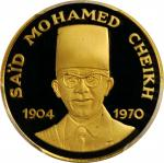 COMOROS. 20000 Francs, 1976. Paris Mint. PCGS PROOF-67 Deep Cameo Gold Shield.