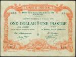 1902年东方汇理银行一元 九五品
