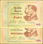 2002年泰国政府100铢。样票。ปี2002(BE2545) รัฐบาลไทย 100 บาท แบงค์ตัวอย่าง