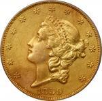 1859-O自由帽双鹰金币 ICG AU55