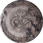 新疆喀什宣统元宝伍钱银币。喀什造币厂。 (t) CHINA. Sinkiang. 5 Mace (Miscals), AH 1329 (1911). Kashgar Mint. PCGS Genuin