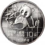 1989年熊猫纪念银币1盎司 NGC MS 69