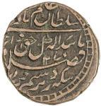 AWADH: Wajid Ali Shah, 1847-1856, AE frac14 falus 403。00g41, Lucknow, AH1271 40over zeno41 year 8, K