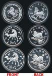 1996年麒麟纪念银币20克等3枚 完未流通