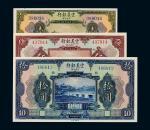 1257民国十年震义银行美钞版国币券壹圆、伍圆、拾圆各一枚