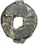 Lot 503 WARRING STATES: State of Qin, 350-200 BC, AE cash 4010。19g41。 H-7。4。 ban liang, dengloacuten