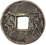 Lot 501 WARRING STATES: State of Qi, 300-200 BC, AE cash 408。11g41。 H-6。25。 yi liu hua 40[City of] Y