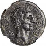 OCTAVIAN & JULIUS CAESAR. AE Sestertius (or Dupondius?) (13.42 gms), Uncertain mint, possibly in sou