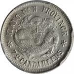 戊戌江南省造光绪元宝七分二厘银币。