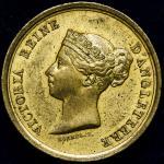 INDIA British India イギリス领インド? Brass Medal 1843 EF+~AU