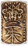 1859-68年日本2朱金币,12.9x8.0x1.5毫米,重1.7克,公博AU58