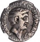 MARC ANTONY & OCTAVIAN. AR Denarius (3.67 gms), Ephesus Mint, M. Barbatius Pollio, Propraetorian Qua