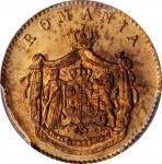 ROMANIA. Banu, 1867-H. Heaton Mint. Carol I. PCGS SPECIMEN-64 Red Gold Shield.