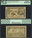 French Indo China, Banque de lIndo-Chine, 5 piastres, remainder or unfinished specimen without seria
