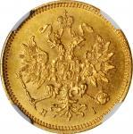 RUSSIA. 3 Rubles, 1877-CNB HI. St. Petersburg Mint. Alexander II. NGC MS-64.