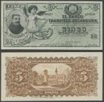 El Banco Francisco Argandona, Bolivia, specimen 5 Bolivianos, 1898, serial number A 00000/A 99999, d