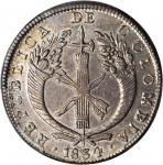 COLOMBIA. 1834-RS 8 Reales. Bogotá mint. Restrepo 158.1. AU-58 (PCGS).