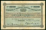 1899年汇丰银行1元,编号352348, 原装F品相,有黄及票面有轻微污渍