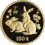 1987年丁卯(兔)年生肖纪念金币8克 PCGS Proof 69