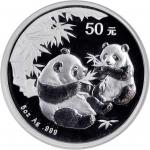2006年熊猫纪念银币5盎司 NGC PF 69 CHINA. Silver 5 Ounce 50 Yuan, 2006