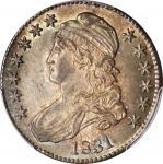 1831 Capped Bust Half Dollar. O-117. Rarity-4. MS-64+ (PCGS).
