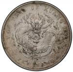北洋造光绪34年七钱二分普通 PCGS AU Details AR dollar, Peiyang Arsenal mint, Tientsin, year 34 (1908)