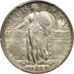 1916 Standing Liberty Quarter. MS-62 (PCGS). Gold Shield Holder.