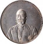 曹锟像宪法纪念无币值文装 PCGS UNC Details CHINA. Dollar, ND (1923).