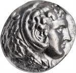 MACEDON. Kingdom of Macedon. Antigonos I Monophthalmos, as Strategos of Asia, 320-306/5 B.C. AR Tetr