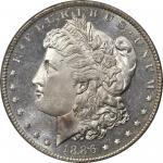1886-O摩根银币 PCGS MS 67 1886-O Morgan Silver Dollar