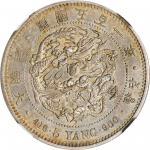 朝鲜开国五百一年五两银币。 KOREA. 5 Yang, Year 501 (1892). Kojong (as King). NGC AU-58.