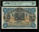 1921年印度新金山中国渣打银行伍圆 PMG VF 25 The Chartered Bank of India, Australia and China, $5