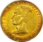ECUADOR. 1845-MV 8 Escudos. Quito mint. KM-31. MS-61 (PCGS).