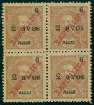 Macao  Stamp  1919 Macau Carlos I 2a surcharged on 6a Red-brown, block of 4, mint