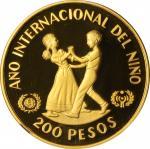 DOMINICAN REPUBLIC. 200 Pesos, 1982. NGC PROOF-69 Ultra Cameo.