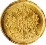RUSSIA. 3 Rubles, 1880-CNB HO. St. Petersburg Mint. Alexander II. NGC MS-63.