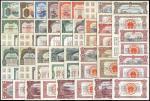 1954-1958年国家经济建设公债票样一套共二十九个品种,九五成至九八成新