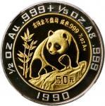 1990年熊猫纪念金币1/2盎司 NGC PF 68  (t) CHINA. Bimetallic 50 Yuan, 1990. Panda Series