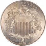 1868 Shield Nickel. FS-905. Reverse of 1868, Variety 5. MS-64 (NGC).