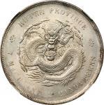 CHINA. Hupeh. 7 Mace 2 Candareens (Dollar), ND (ca. 1909-11). NGC AU Details--Corrosion.