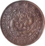 北洋造大清铜币丙午直二十文 PCGS XF 45 CHINA. Chihli (Pei Yang). 20 Cash, CD (1906)