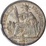 1895-A年坐洋一元银币。