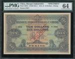 1914年中法实业银行10元样钞,北京地名,针孔样张注销,PMG64,少见