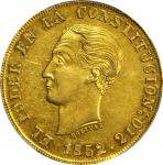 ECUADOR. 1852/0-GJ 8 Escudos. Quito mint. KM-34.1. AU-55 (PCGS).