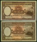 1940年汇丰银行5元迫签,编号H718450,迫签号码7091,另加一枚1941年5元,GF有压过及VF品相