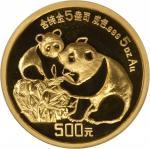 1987年熊猫纪念金币5盎司 NGC PF 68